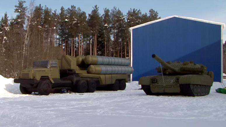 War isBoring: в Российской Федерации традиция надувать оружие живёт издравствует