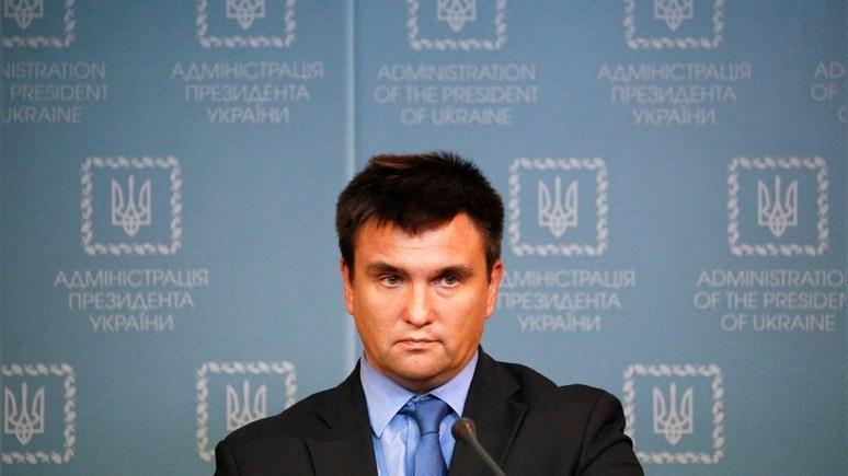 Русскому языку вгосударстве ничего не грозит, объявил руководитель МИД Украины