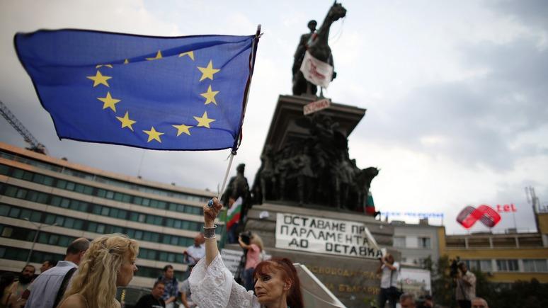 Болгария впервый раз возглавила СоветЕС