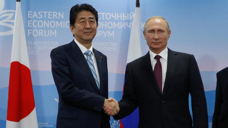 Japan Times: Япония планирует обсудить с Путиным Курилы в 2019 году