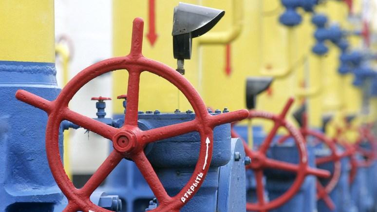 Presse: австрийская OMV в восторге от дешевизны добычи газа в России