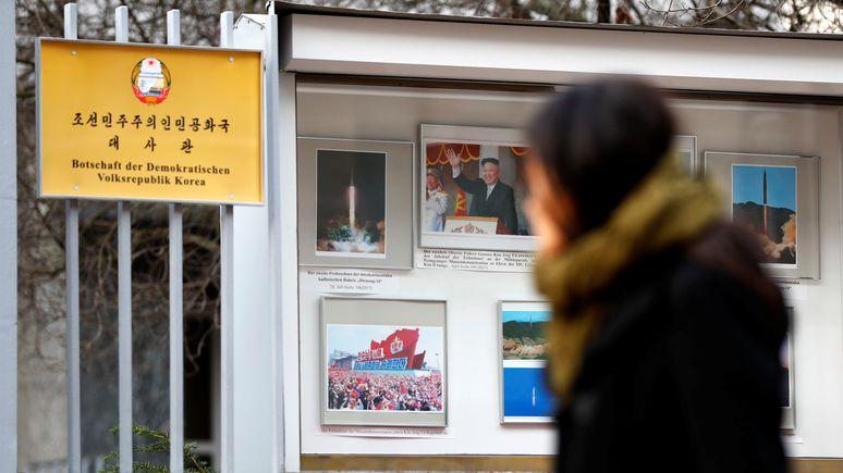Глава разведслужбы Германии КНДР покупает запчасти для ракет через посольство в Берлине
