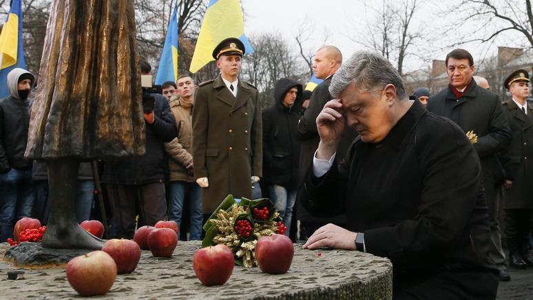 Зеркало недели: Порошенко призвал Австрию признать голодомор геноцидом