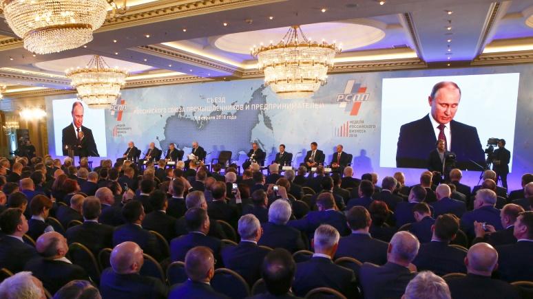 Foreign Affairs: несмотря на мрачные прогнозы,  «путиномика» в России сработала