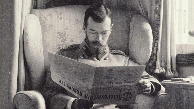Times of Israel обвинила Николая II в еврейских погромах