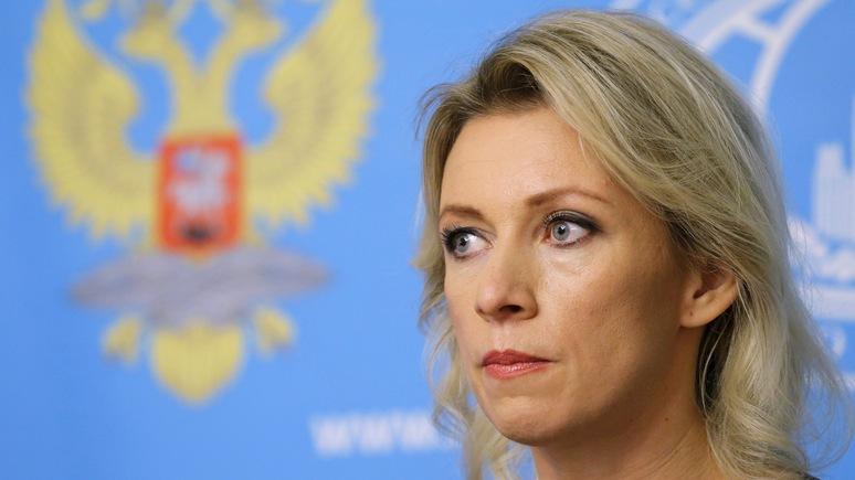 Washington Examiner: Захарова назвала «абсурдом» обвинения Минюста США в отношении 13 россиян