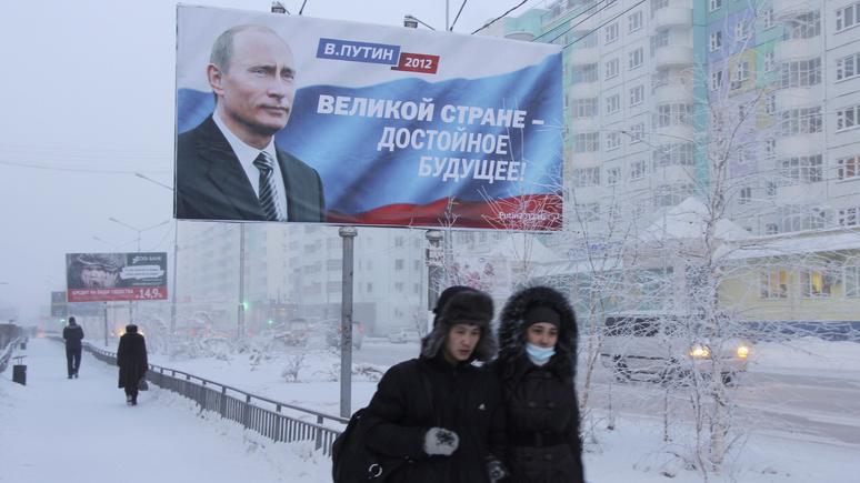 Les Echos: эпоха Путина подходит к концу, но какой будет следующая, невозможно даже вообразить