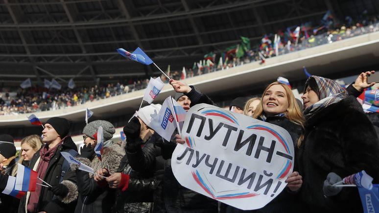 Atlantico: французский политолог рассказал, на чём зиждется популярность Путина