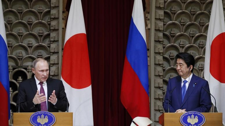 Nikkei: Россия — запасной план Японии на случай новой холодной войны