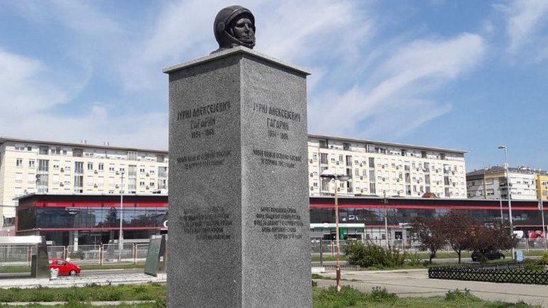 Guardian: новый памятник Гагарину в Белграде не выдержал сербского сарказма