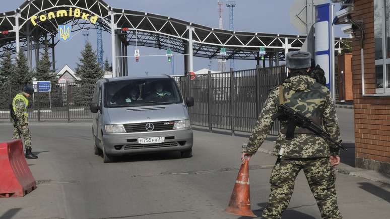 ВХарьковской области мужчина пытался вывезти вРФ миллионы руб.