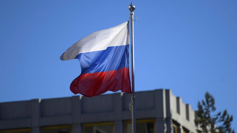 Polityka: экс-офицер ЦРУ предсказал следующий удар России на Балканах