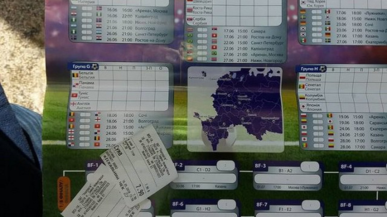 Левый берег: активисты нашли российский Крым на украинских календарях