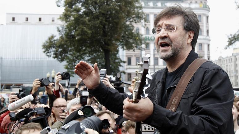 Хватит гнобить РФ иЧМ— Восстание Юры-музыканта