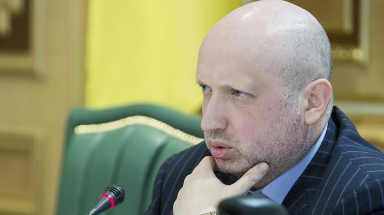 Левый берег: Турчинов призвал дать Украине стратегическое оружие сдерживания