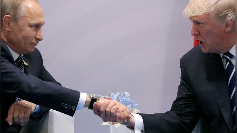 Handelsblatt: встреча Путина и Трампа станет «беспроигрышной» и для Москвы, и для Вашингтона