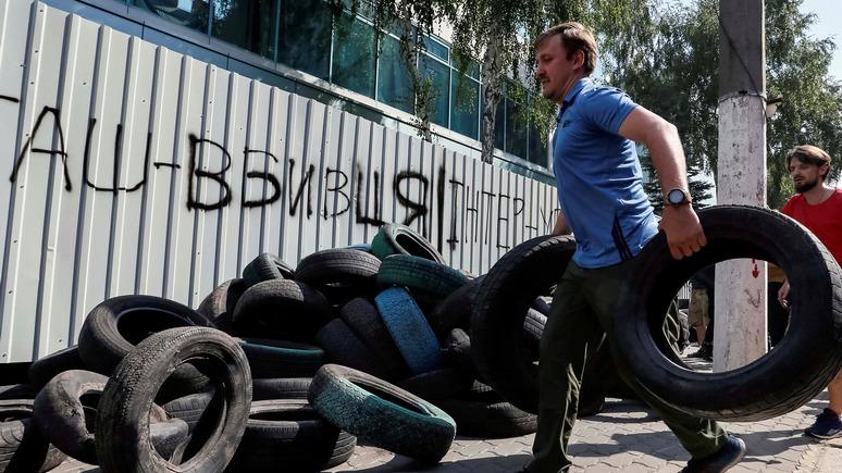 Унизил достоинство украинцев телеканал Интер наказали за концерт в честь 9 Мая