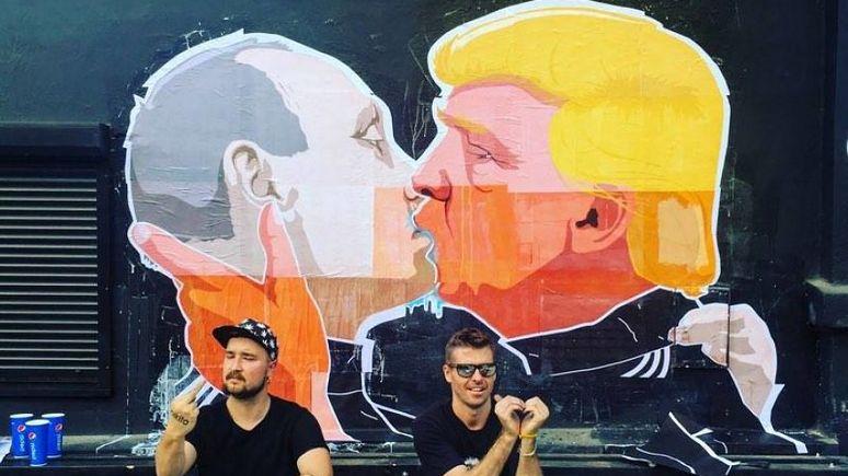 Макфол: Путин надеется превратить саммит с Трампом в «праздник любви»