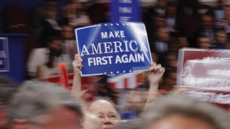 Handelsblatt предложила ЕС «правильный ответ» на политику Трампа «Америка превыше всего»