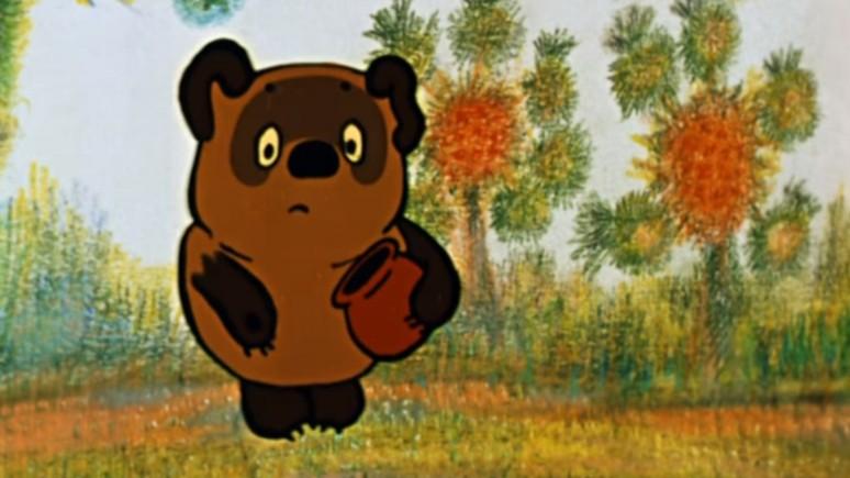 Daily Beast: советский Винни-Пух был «страннее», но и ...
