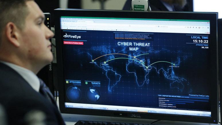 WSJ: Трамп изменил «Директиву 20» — спецслужбам станет проще применять кибероружие