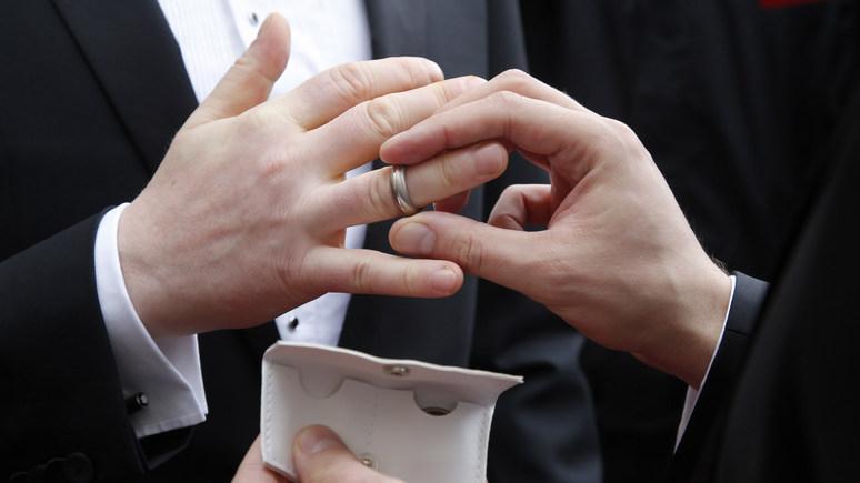 Le Figaro: румынские сенаторы согласовали проведение референдума о запрете однополых браков