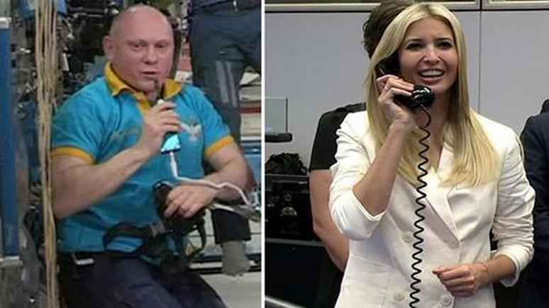 Sky News: вижу вас, и моё настроение поднимается — Иванка Трамп покорила российского космонавта