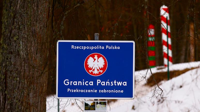 Do Rzeczy: экс-глава МИД Польши за возрождение приграничных связей с Россией и добрососедства