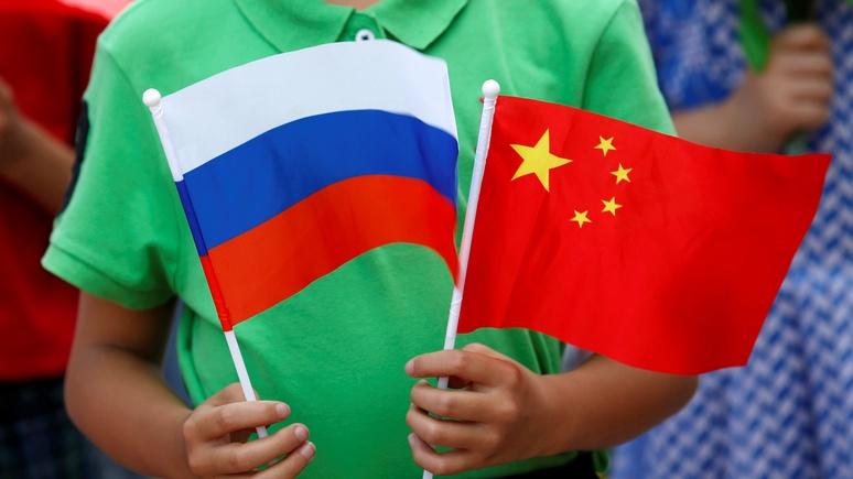 CM: попытка США «наказать зло» укрепит партнёрство между Россией и Китаем