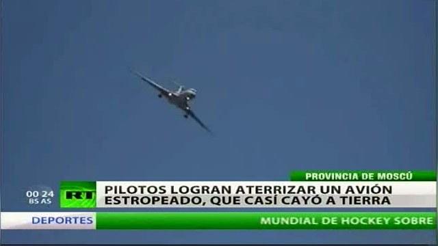 ОСНО отгрузило пилоты россии смогли посадить самолёт родами нужно подстричь