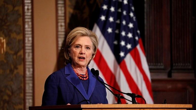 Клинтон: брексит рискует стать величайшим и самым ненужным самострелом в истории