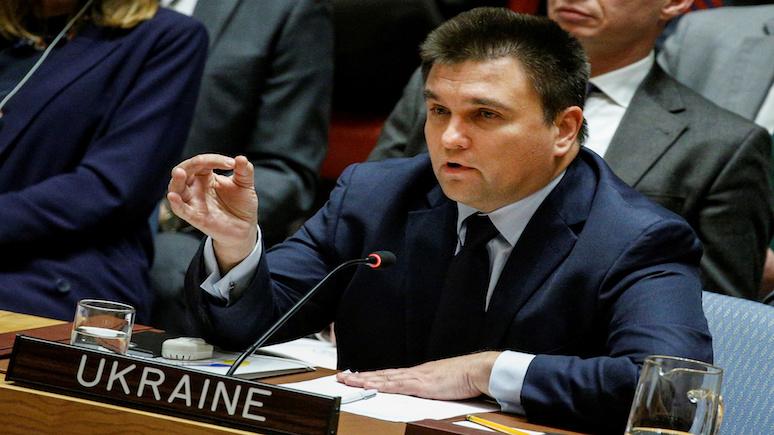 Rzeczpospolita: Климкин призвал Польшу вместе защитить регион от России