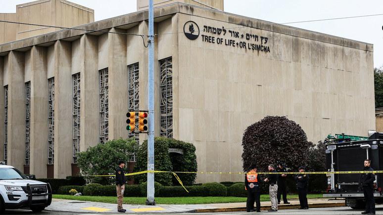 Обозреватель Washington Post связал трагедию в Питтсбурге с «риторикой ненависти» Трампа