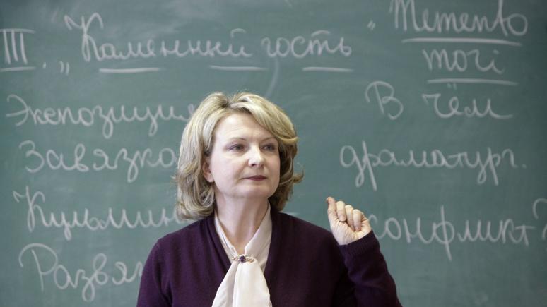 NPR: в Латвии нет единого мнения насчёт запрета русского языка в школах