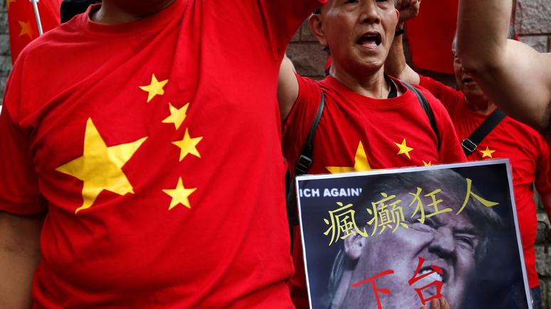Обозреватель NAR: «трампизм» в отношении Китая может привести США к потере союзников, но не к победе