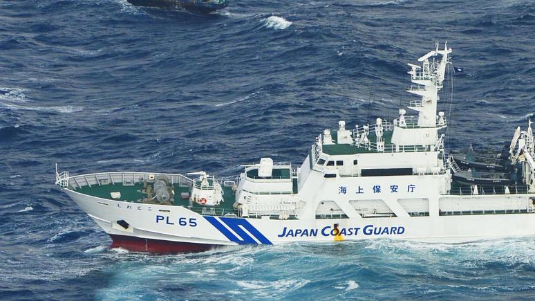 Telegraph: японский остров пропал в районе Курильских островов