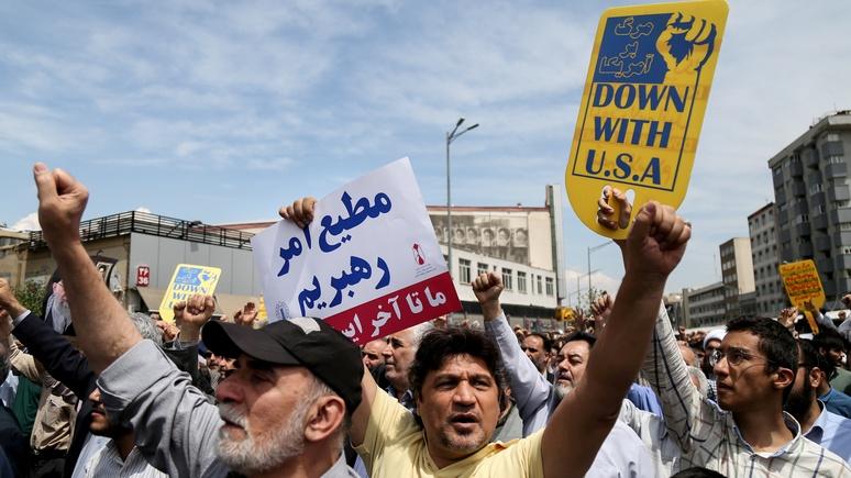 Das Erste: иранцы протестуют против США и американских санкций
