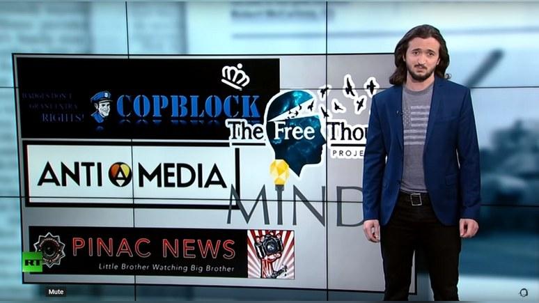 Ли Кемп рассказал Truthdig о новом маккартизме в США и полной свободе на RT — ИноТВ