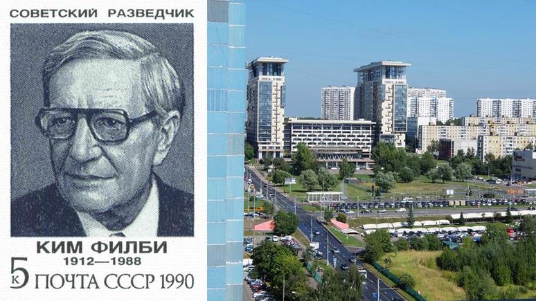 Sky: в Москве площадь назовут именем Кима Филби, но москвичи не в курсе, кто это