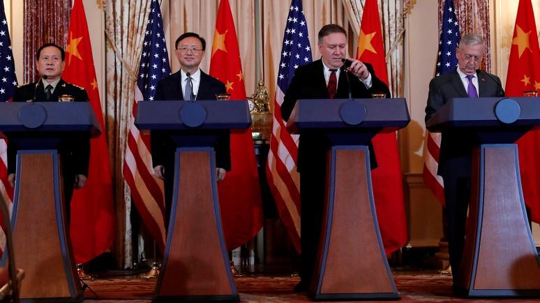 Nikkei: Китай заверил, что не будет стремиться к гегемонии, каким бы сильным ни стал