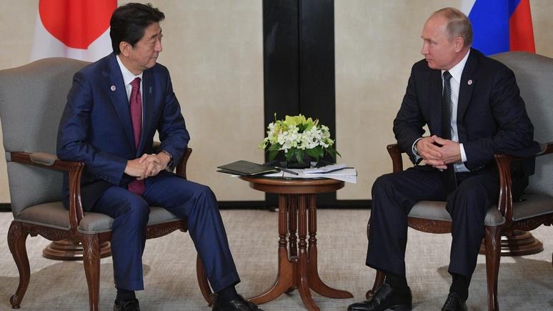Asahi Shimbun: не четыре, так хоть два — Токио настроился вернуть половину Курил
