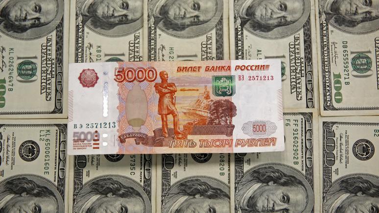 Süddeutsche Zeitung: для европейцев рубль не замена доллару — ИноТВ