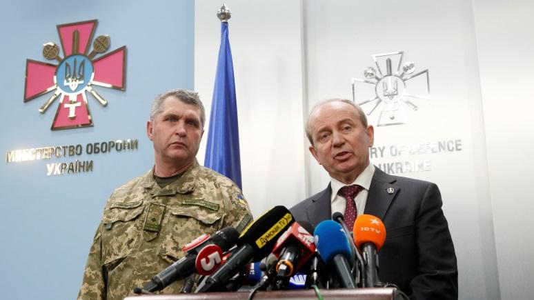 National Interest предостерёг США от попадания в украинский «капкан» — ИноТВ