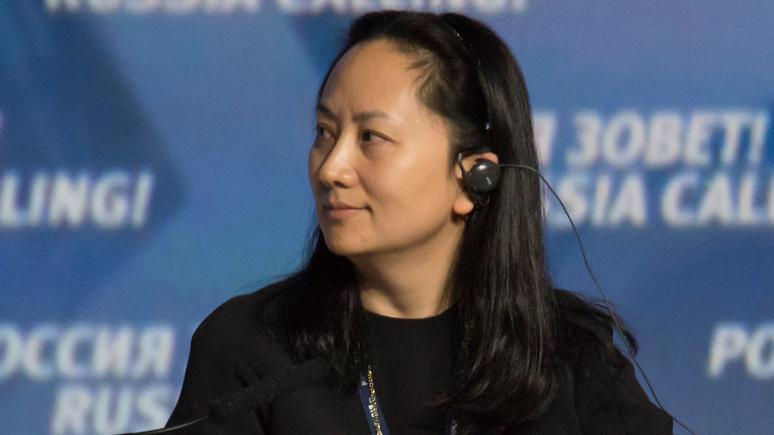 SZ задержание принцессы из Huawei равносильно объявлению войны