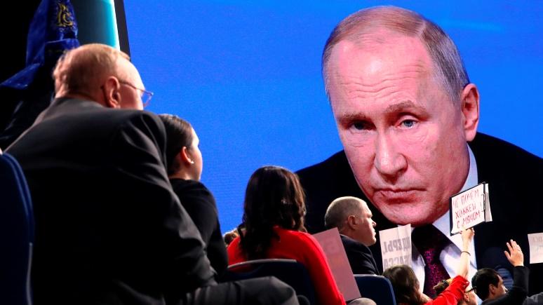 AT: реальные планы Путина лучше узнавать из его выступлений вместо западных СМИ