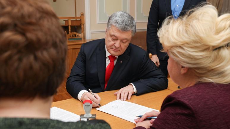 Порошенко назвал механизм, который победит бедность вгосударстве Украина