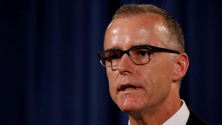 Бывший замдиректора ФБР: минюст США рассматривал возможность смещения Трампа