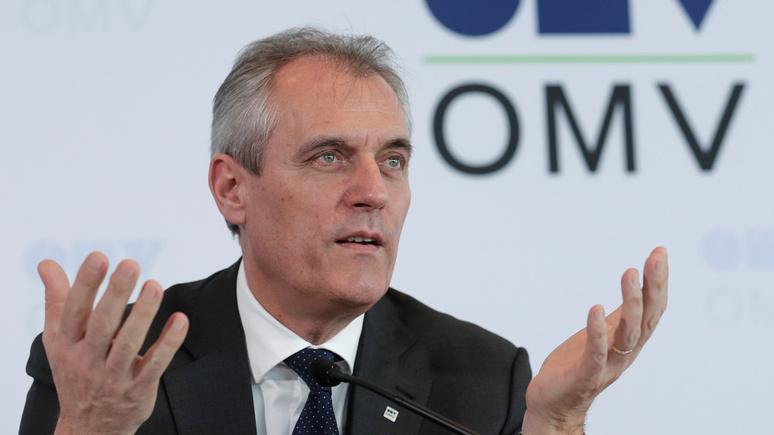 Руководитель австрийского газового фирмы предрек конец «украинской монополии»
