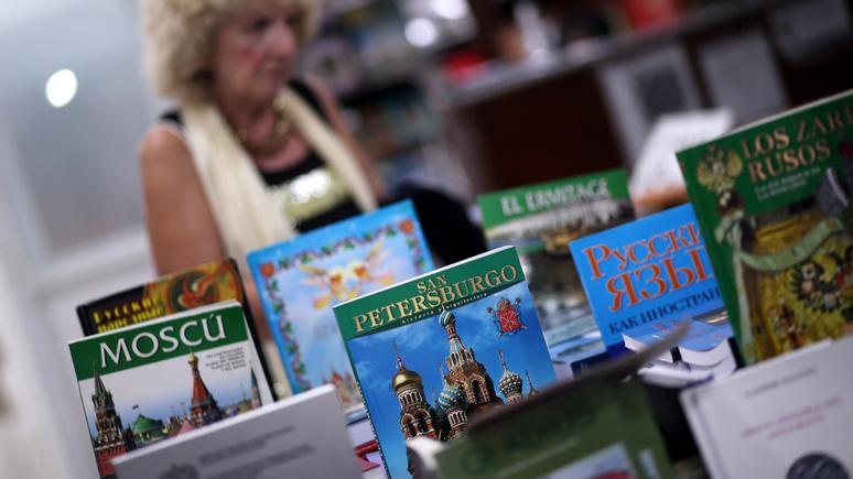 SZ: немецкий политик призвал учить русский язык — пригодится