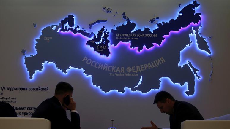 DM: Путин объявил о том, как Москва собирается контролировать Арктику